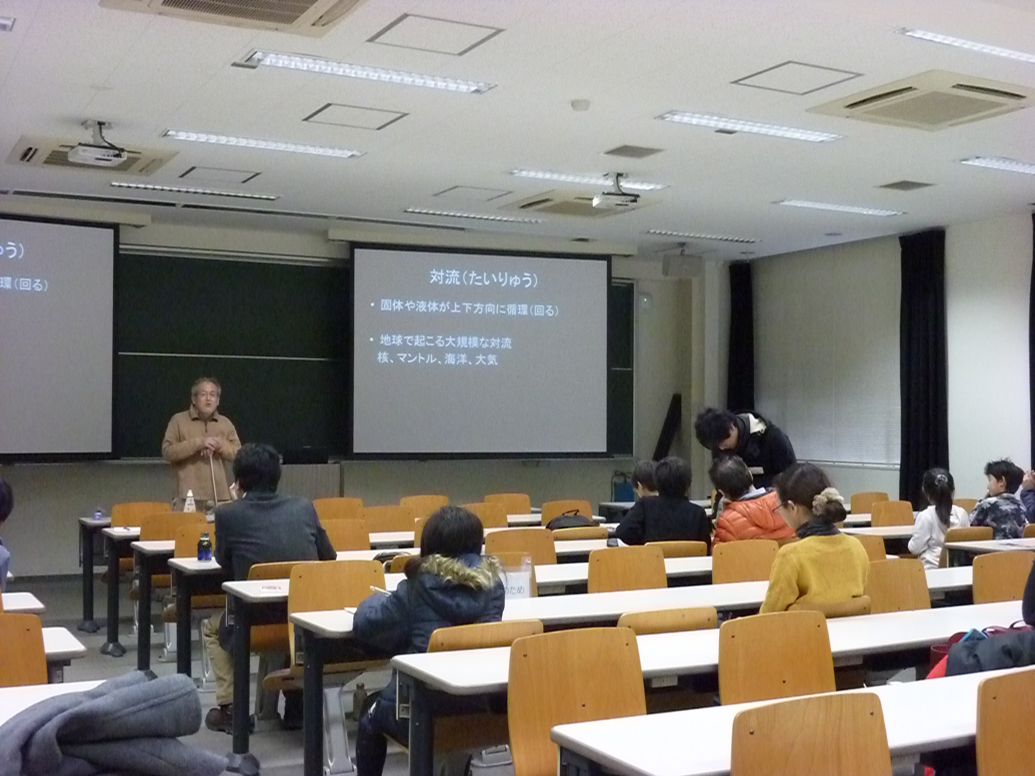 A20100424_Opening